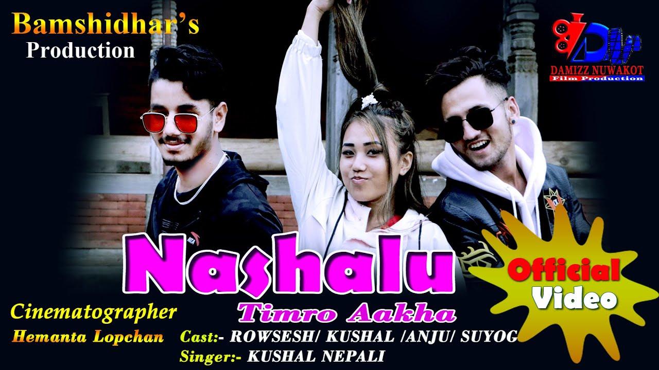 nashalu aankha banshidhar production nuwakot