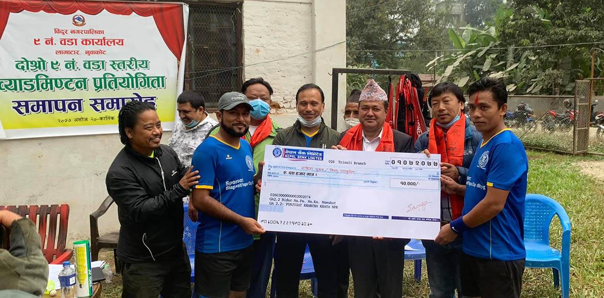bidur ward 9 second badminton competition 2077