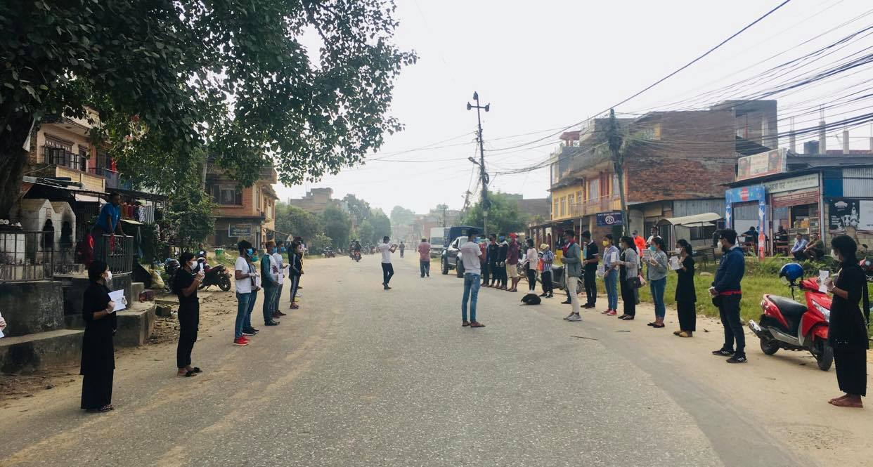 rape against rally in nuwakot