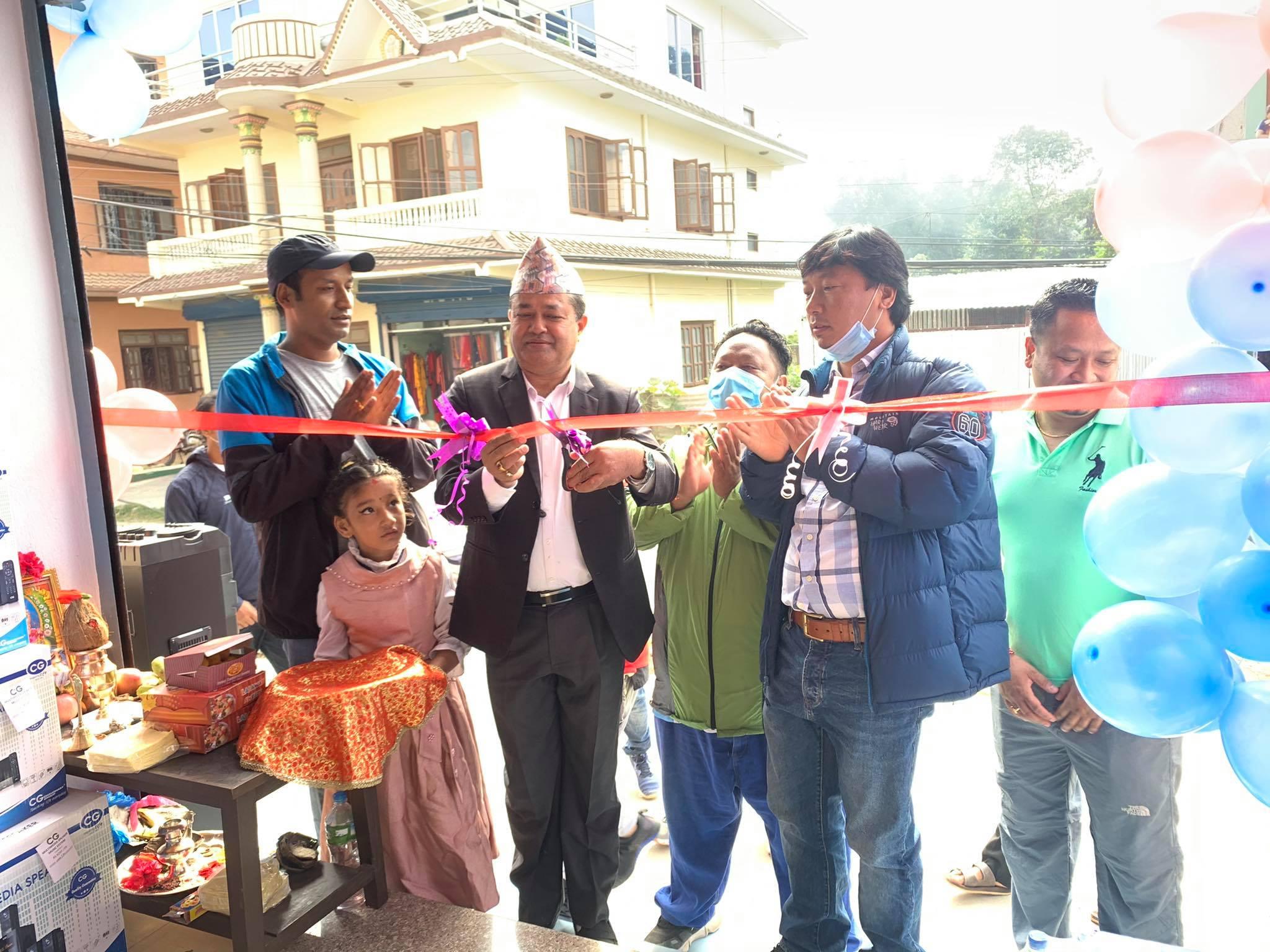 reeva store cg lg electronics dealer in nuwakot