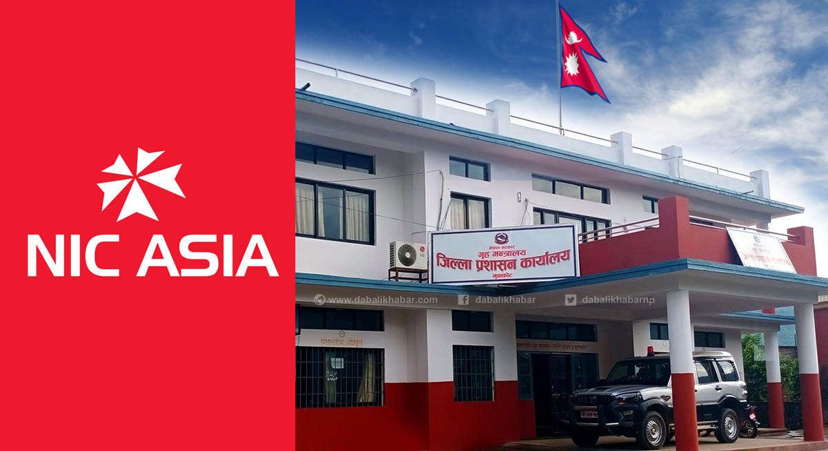 dao nuwakot NIC Asia counter