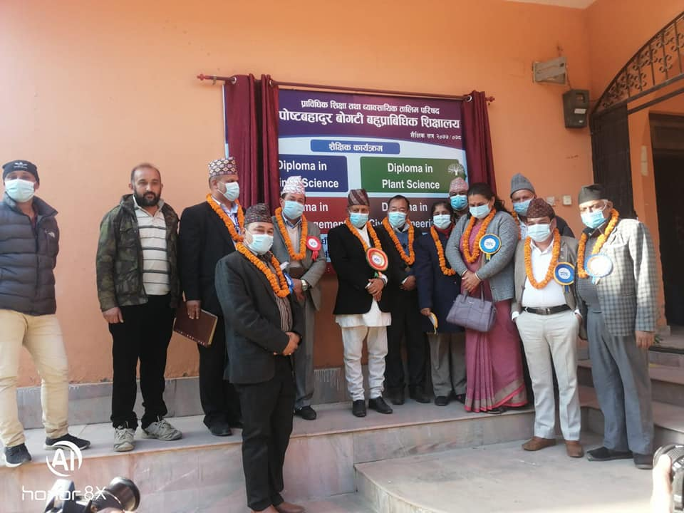 post bahadur bogati Council For Technical Education and Vocational Training
