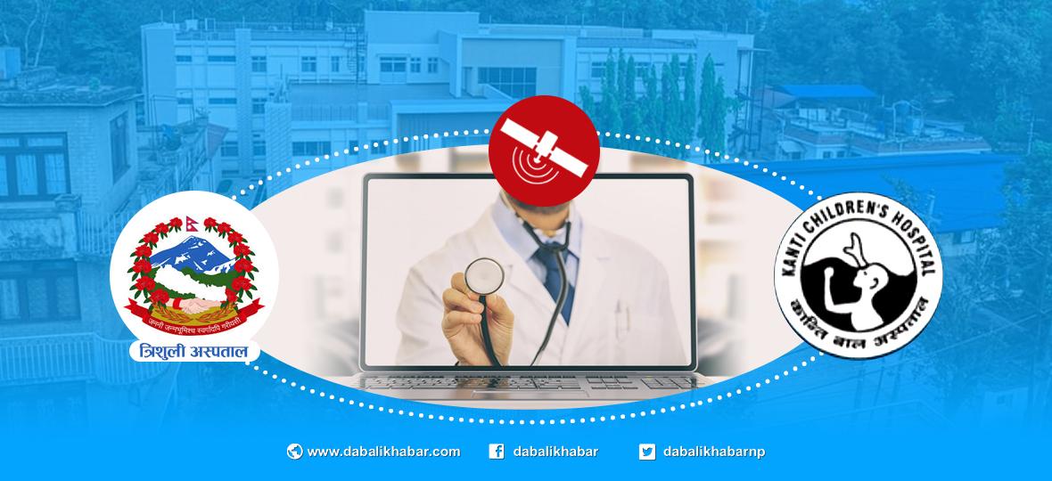satalite clinic service trishuli hospital and kanti baal hospital
