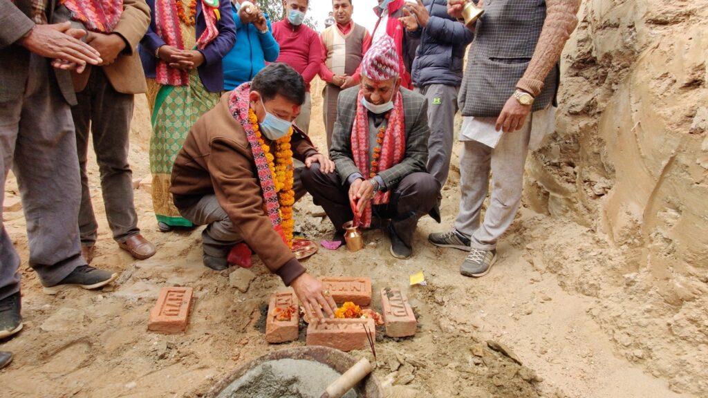 shivapuri rural municipality ward 7 office