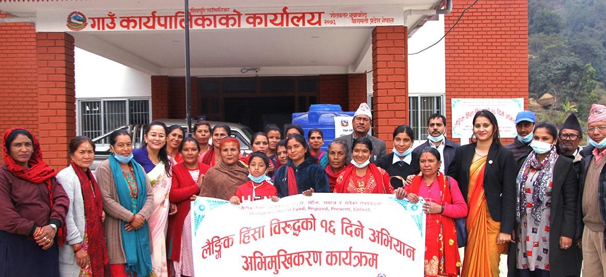 Law to end gender based violence program in nuwakot shivapuri-min