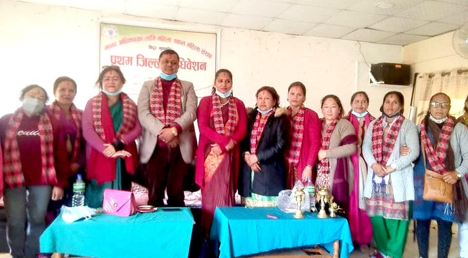 Women's Single Women's Organization for Human Rights Nuwakot-min