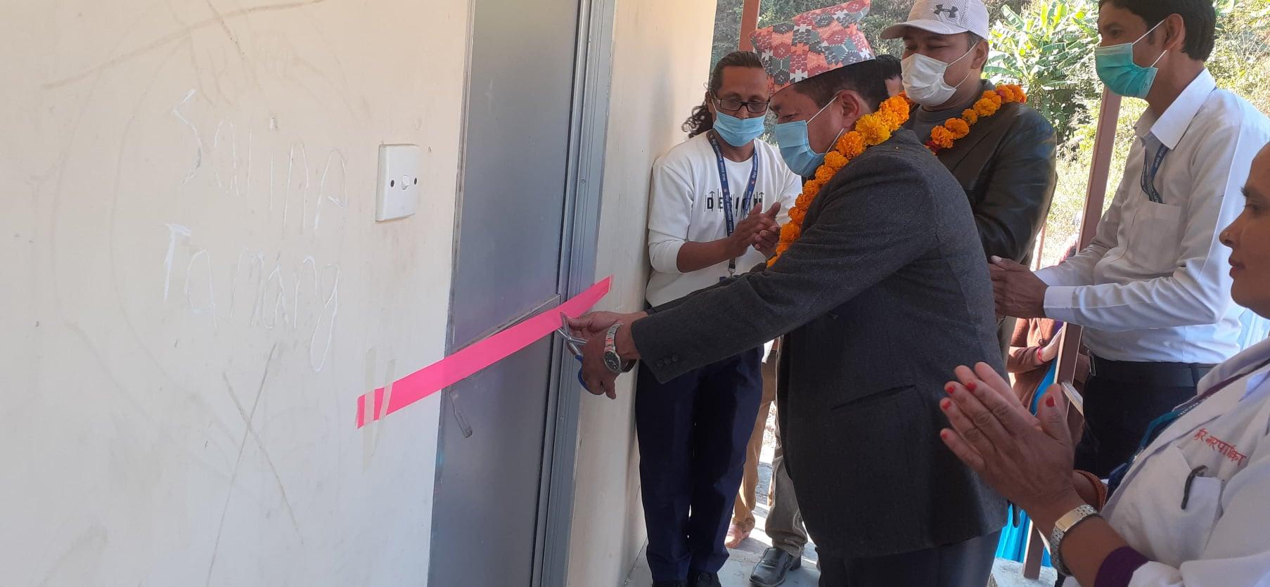 bidur kalyanpur healh post lab operate