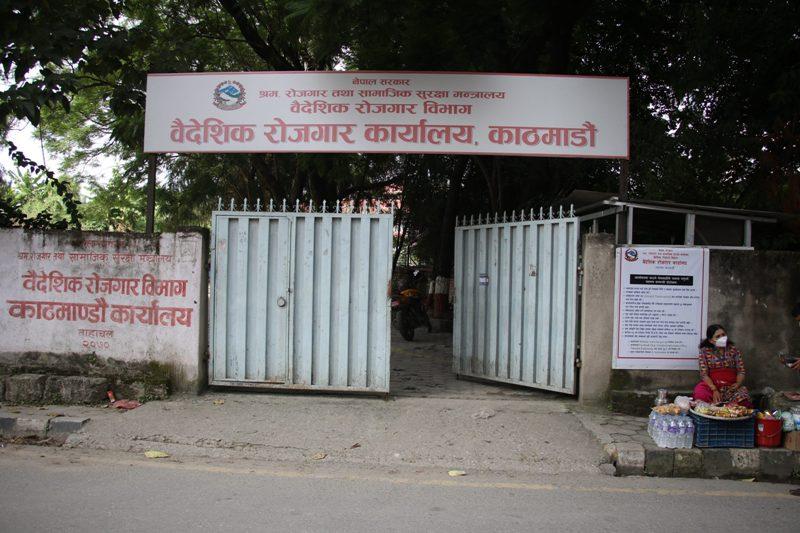 shram tahachal baideshik rojgar nepal