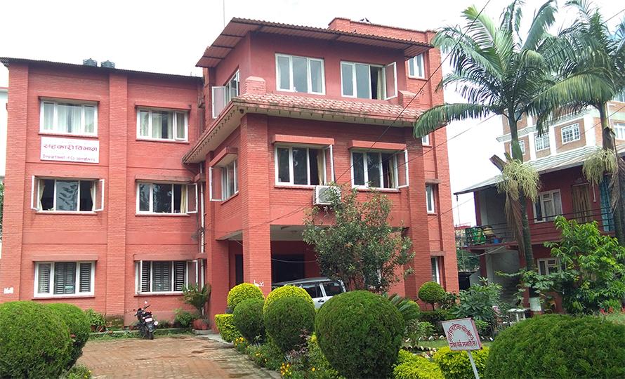 sahakari bibhag kathmandu