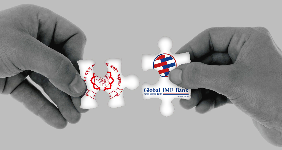 commitment global ime bank and Federation of Nepal Cottage & Small Industries (FNCSI)