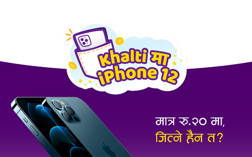 Khalti mobile wallet iPhone 12 prize scheme