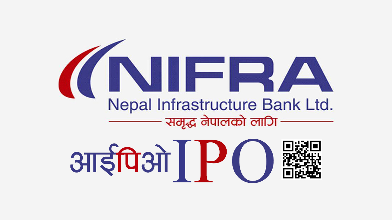nepal infrastructure bank ipo 2077
