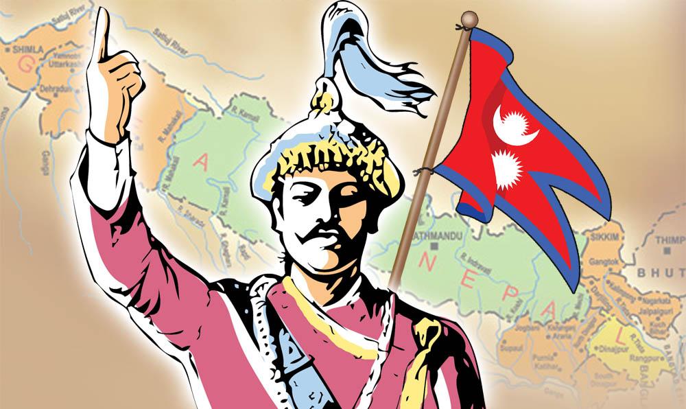prithvi narayan shah king
