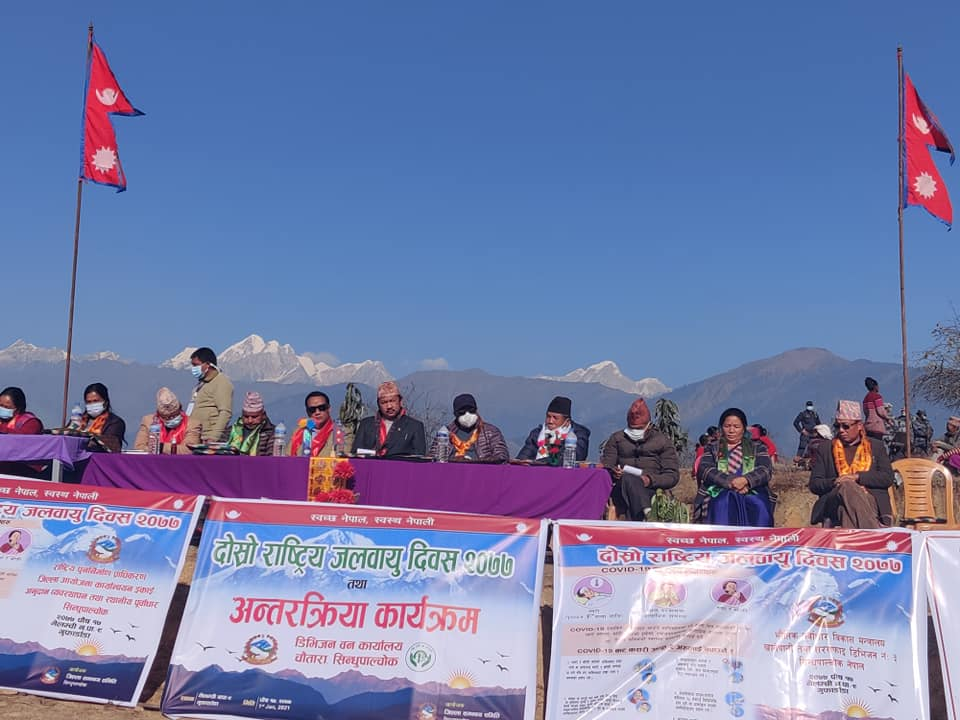 santaman tamang Second National Climate Day concludes at Gufadanda