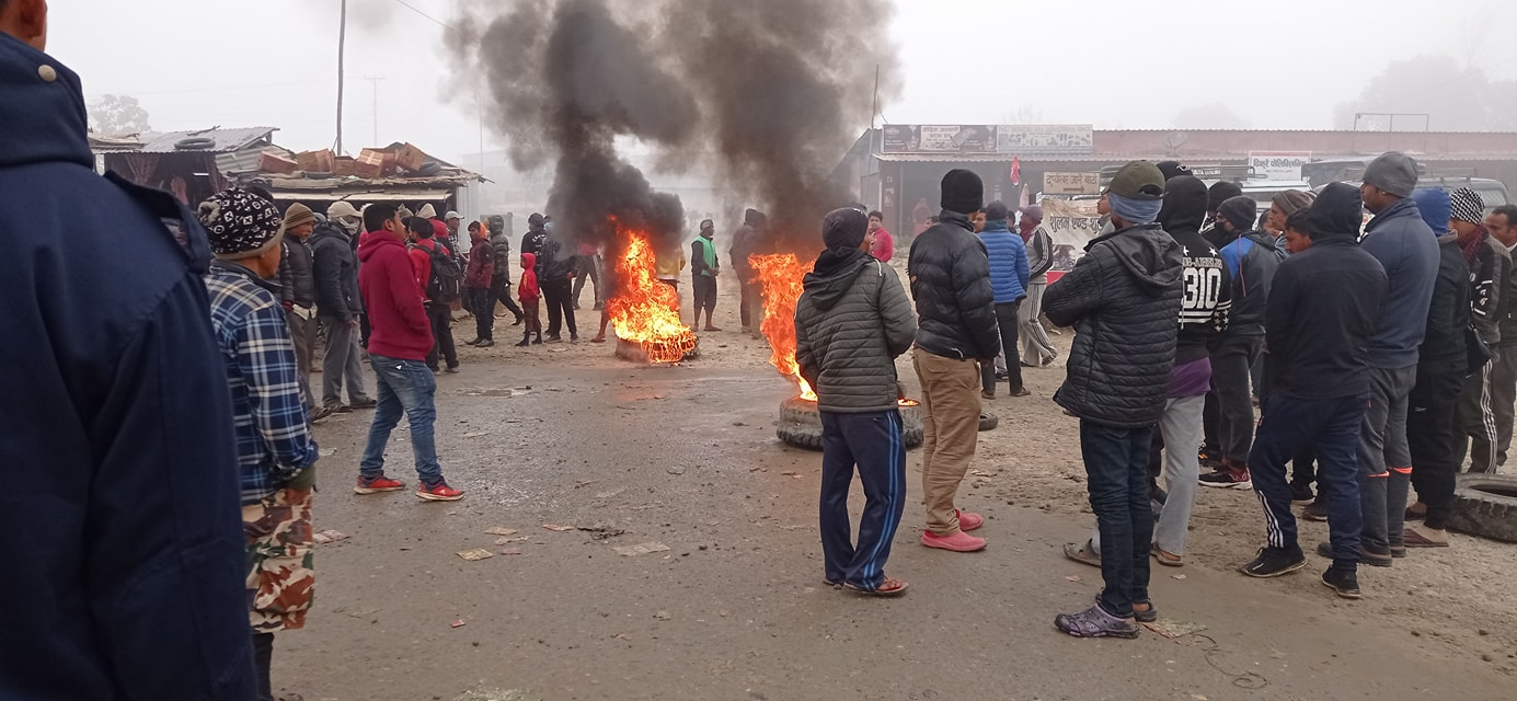 strike after death in likhu