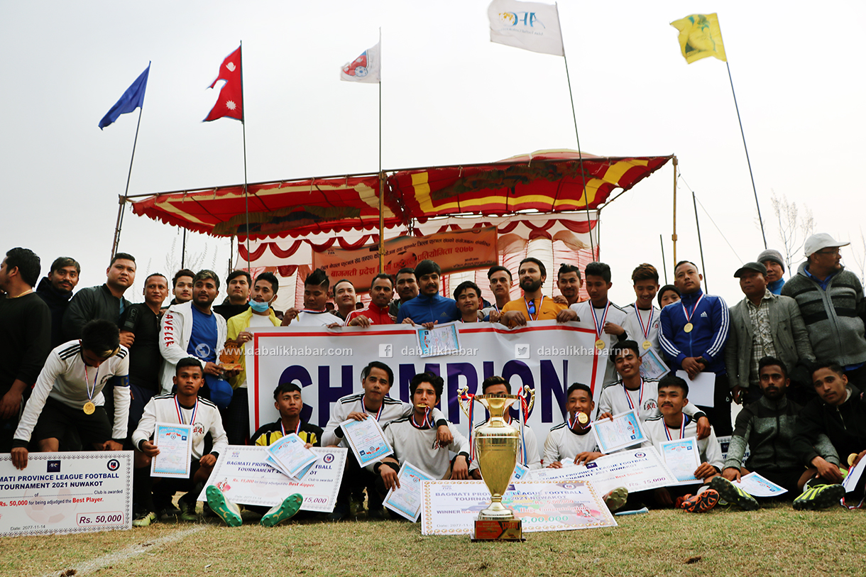 dadhing winner bagamati province league football tournament