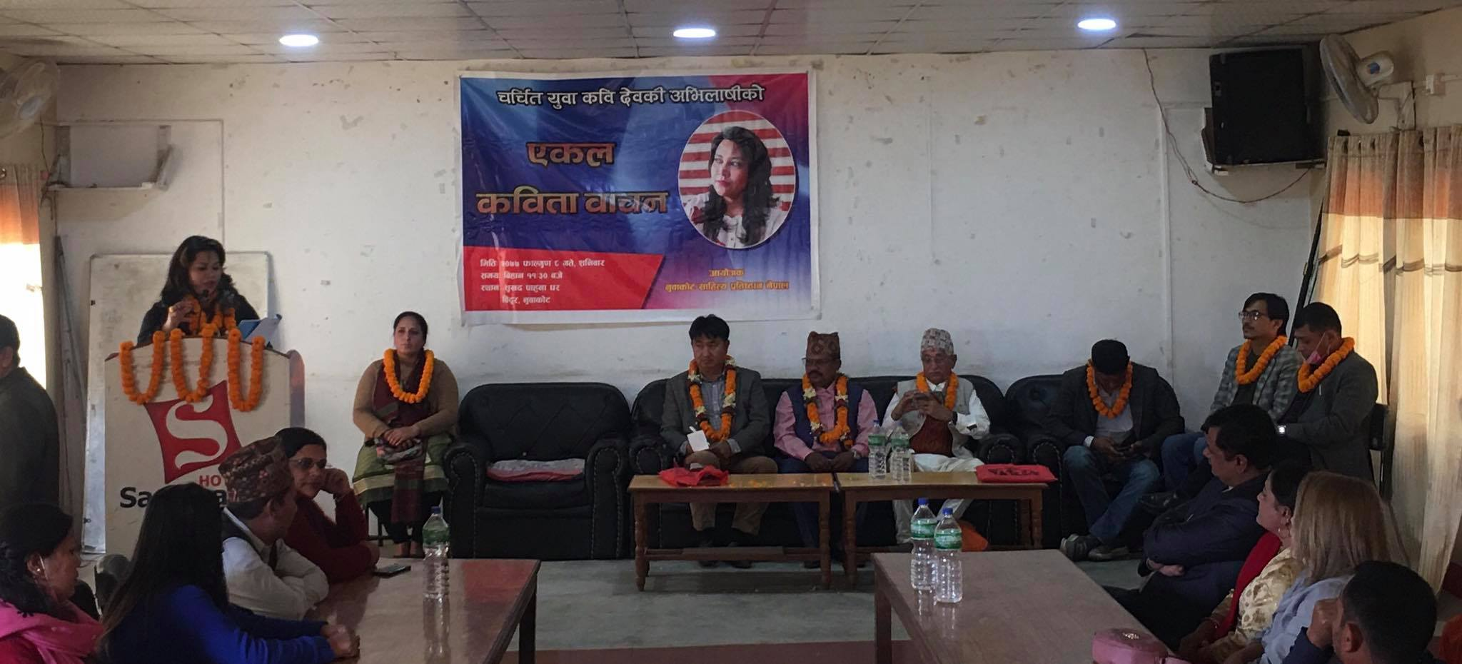devaki abhilashi Solo poetry reading program in nuwakot