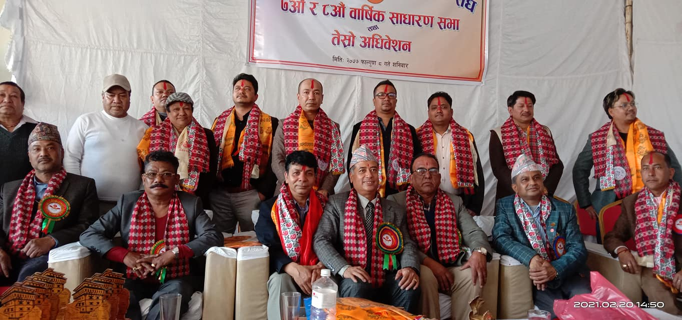 nuwakot gold sliver association