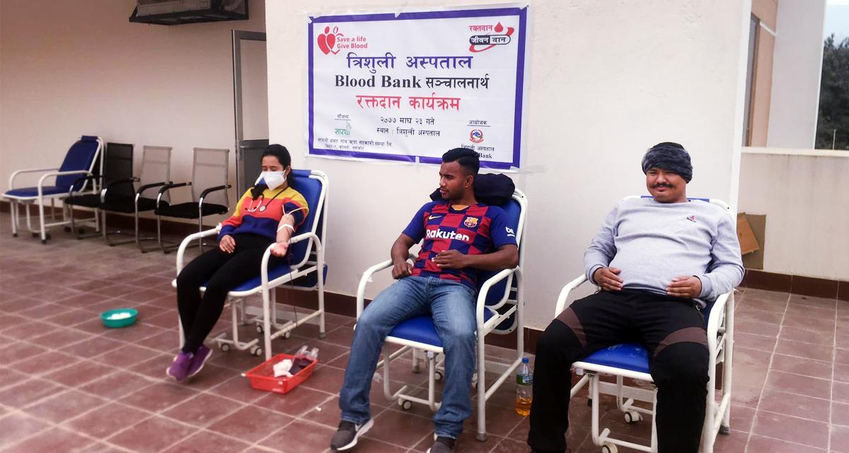 saarathi cooperative blood donation program in trishuli hospital
