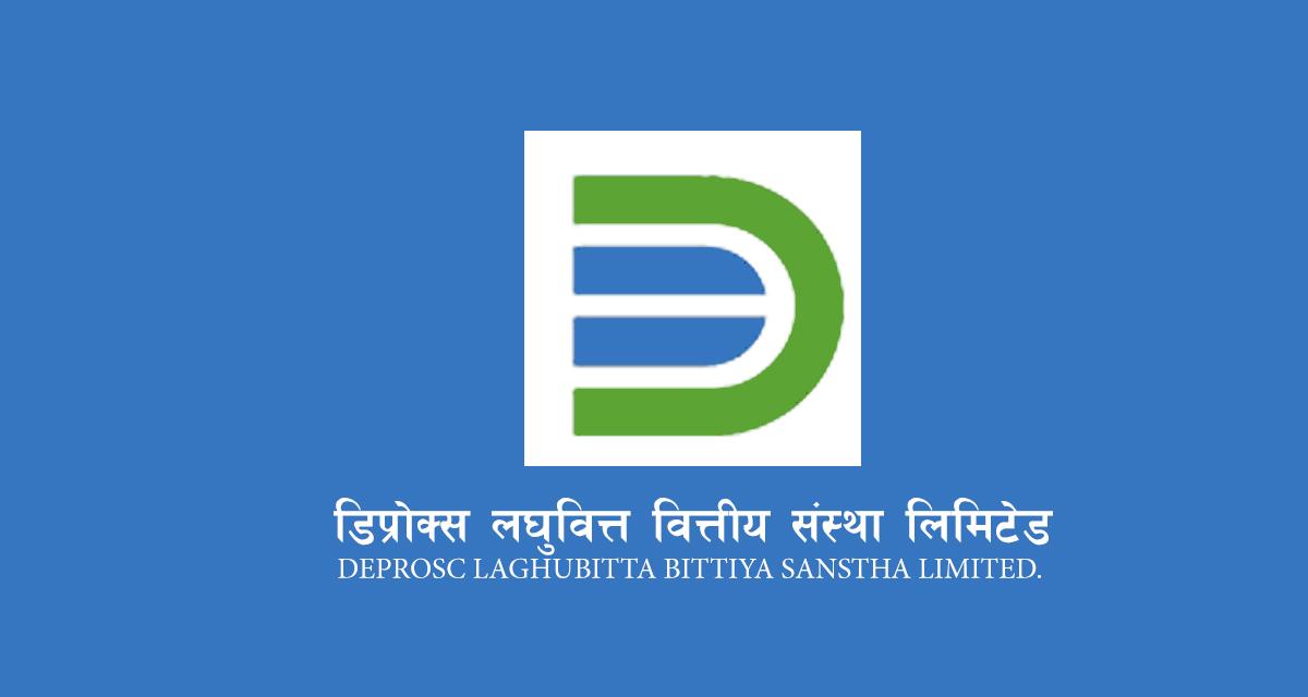 Deprosc Laghubitta Bittiya Sanstha limited.