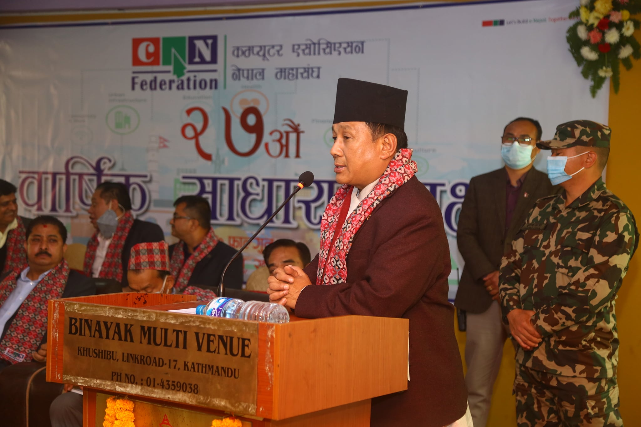 Parbat Gurung -Minister of Communication and Information Technology of Nepal Government