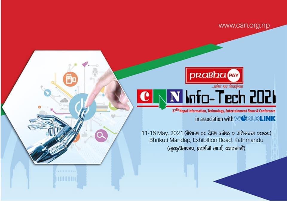 can info tech 2021