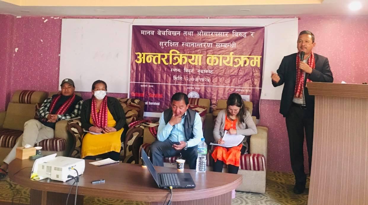 santaman tamang in Migration & Human Trafficking program at fonij nuwakot