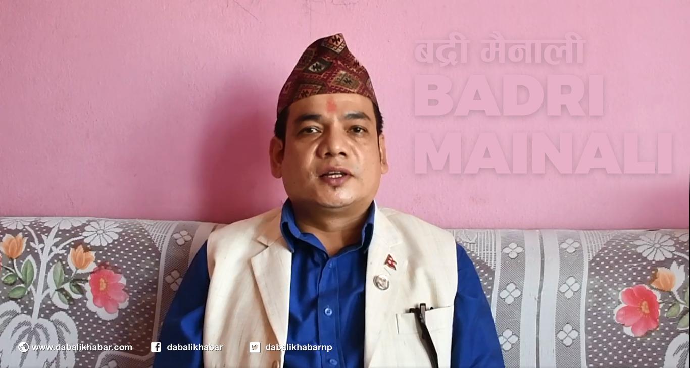 badri mainali nuwakot tws