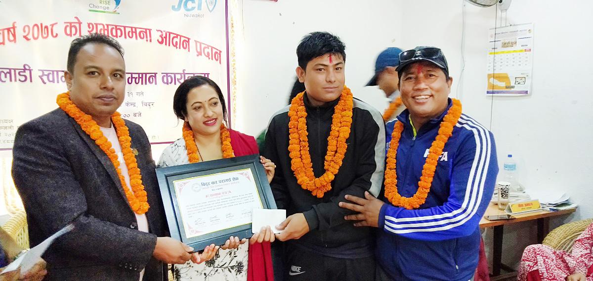 bidur tax consultancy honor to aakash ranamagar football player nuwakot