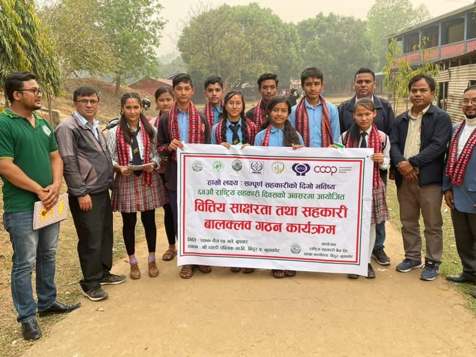 cooperative student club