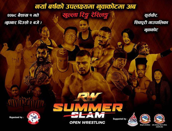 wrestling shivapuri suyire chaur nuwakot 2078 tws dabali khabar