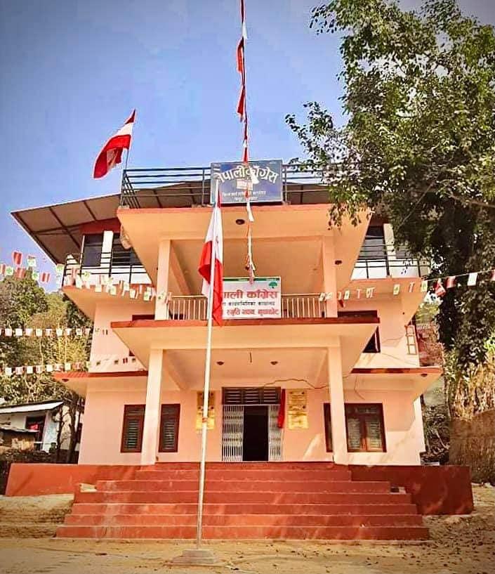 nepali congress nuwakot office building
