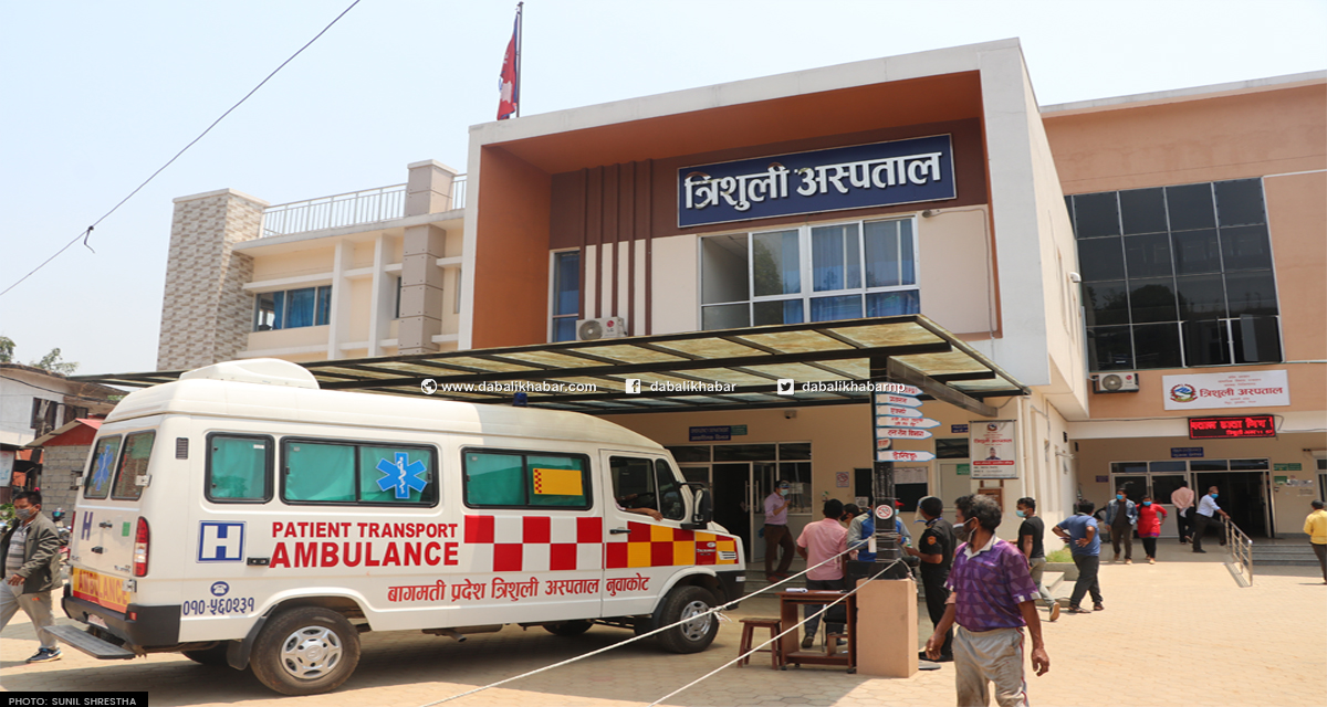 trishuli hospital covid19 ambulance hotline services