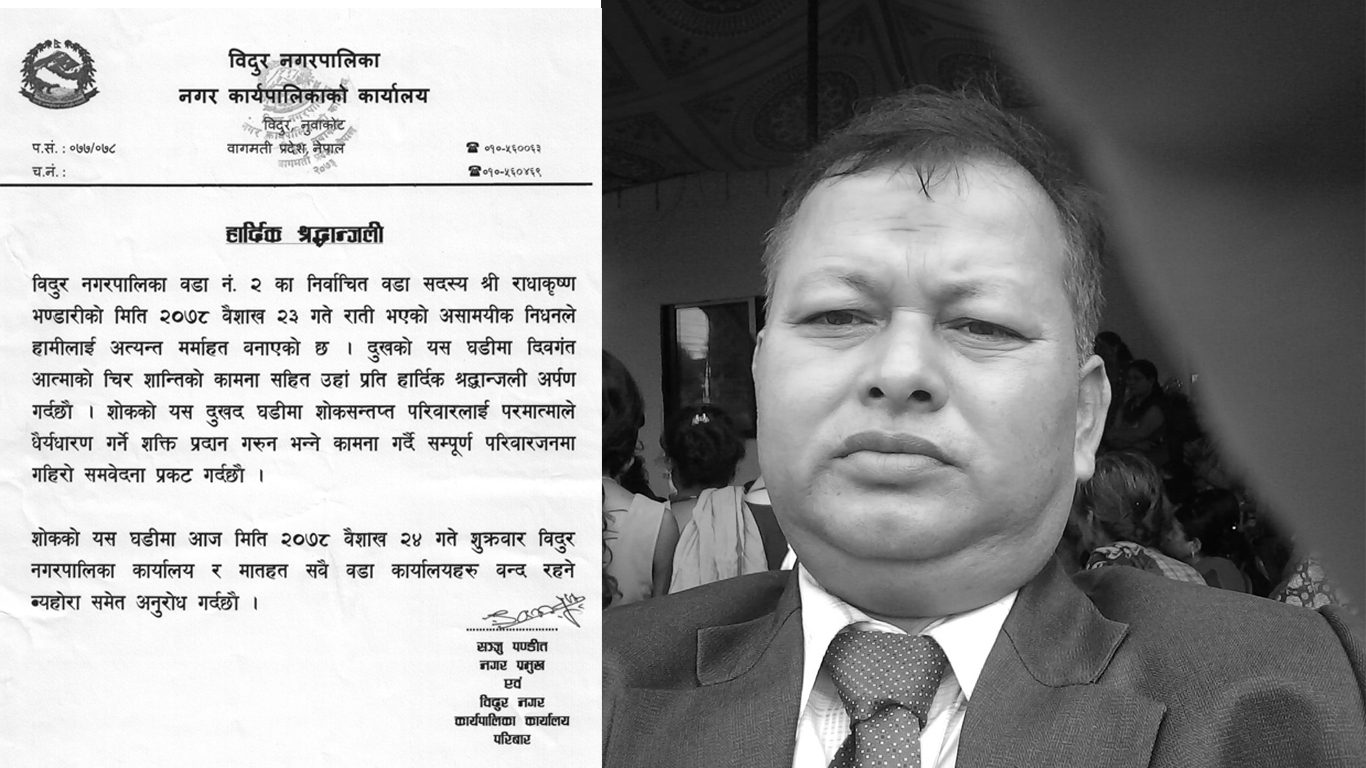 ward member radhakrishna bhandari death bidur nuwakot