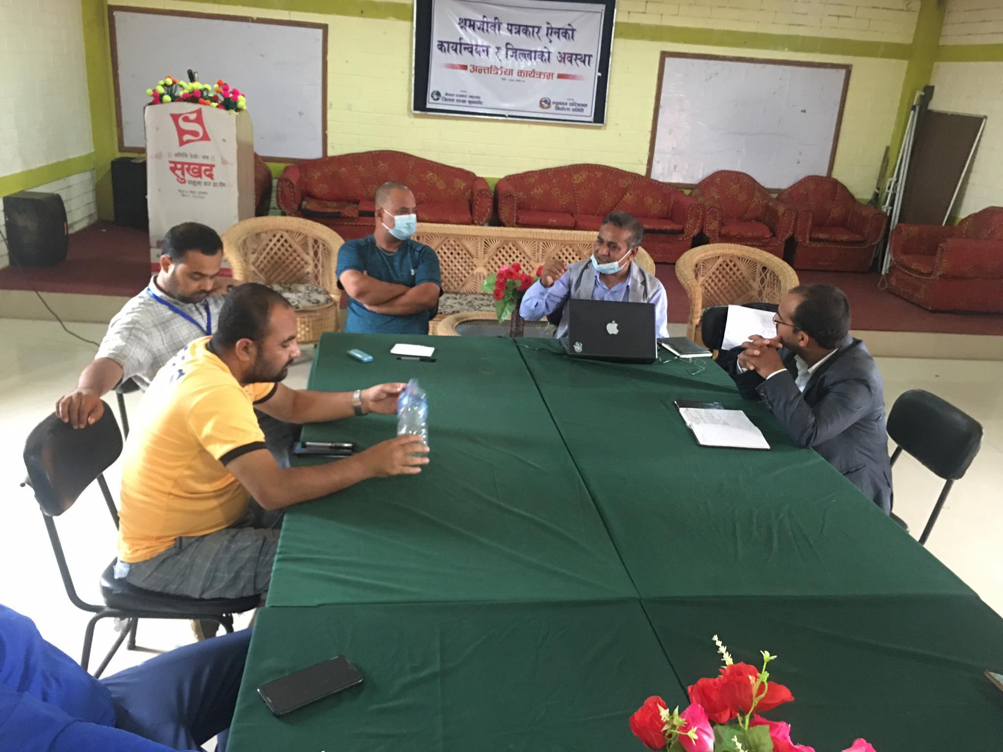Minimum Wage Determination Committee meet with Nuwakot Journalist