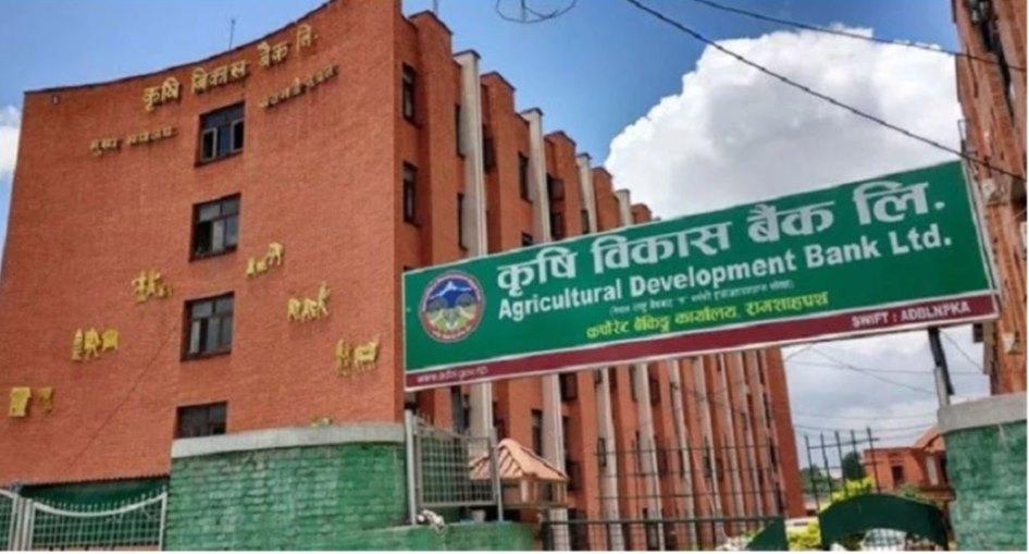 agriculture development bank