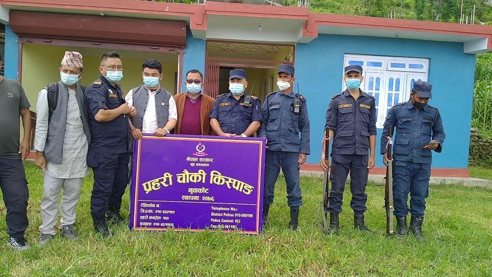 bhalche police office established in nuwakot