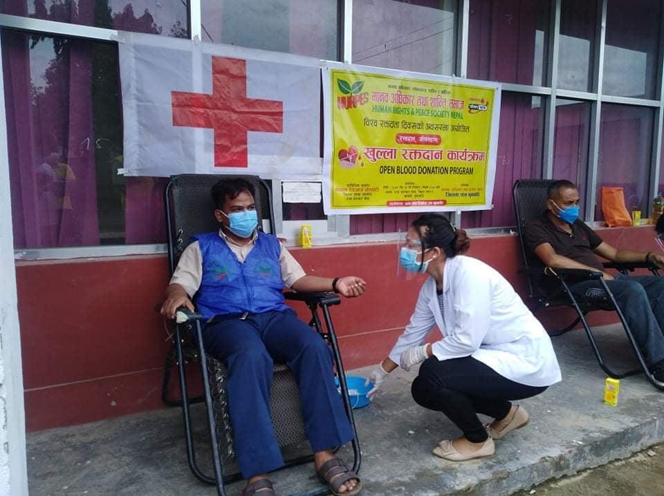 blood donate by narayan shrestha chairman of Human Rights and Peace Society nuwakot