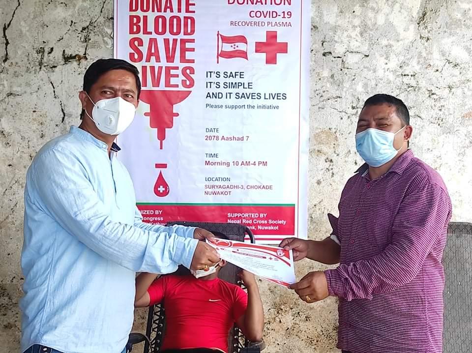 blood donation in suryagadhi rural municipality nuwakot
