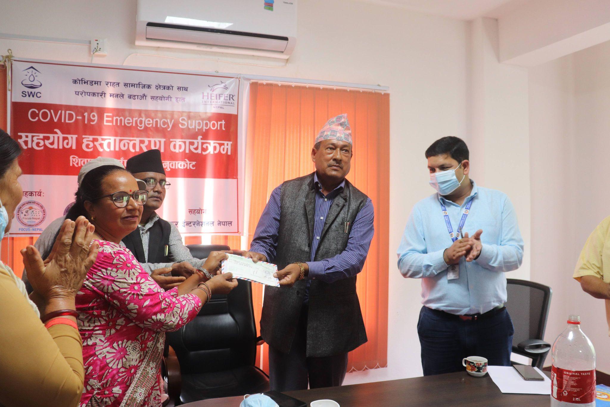 heifer cash provided to shivapuri rural municipality covid-19 management fund