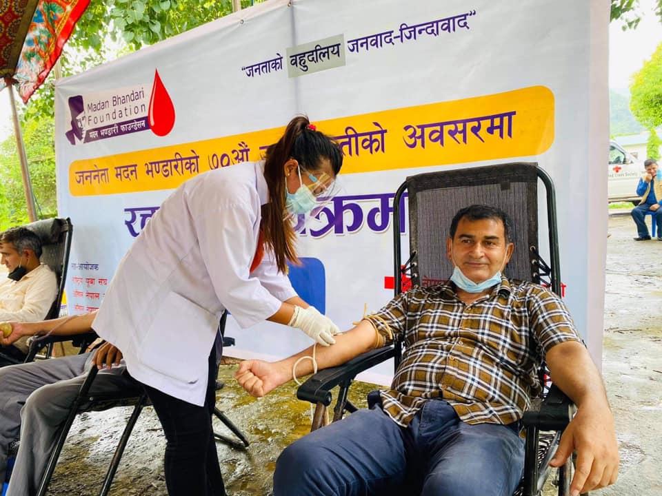 madan bhandari foundation blood donation program in nuwakot