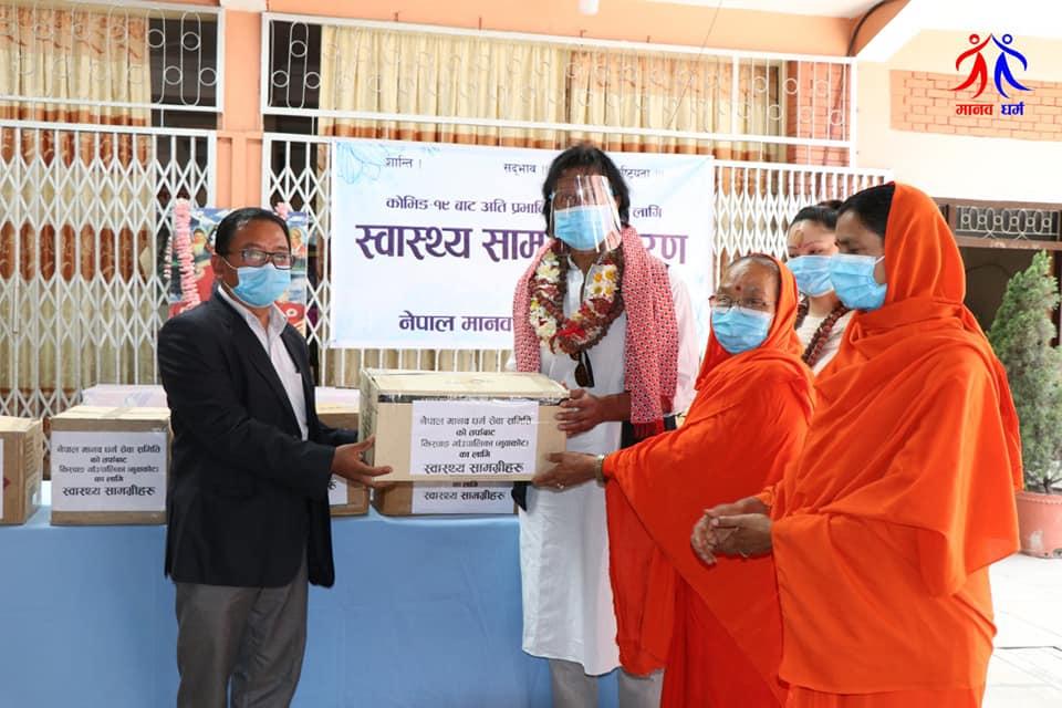 manav sewa provided to covid19 health medicine to kispang rural muncipality in actor rajesh hamal birthday