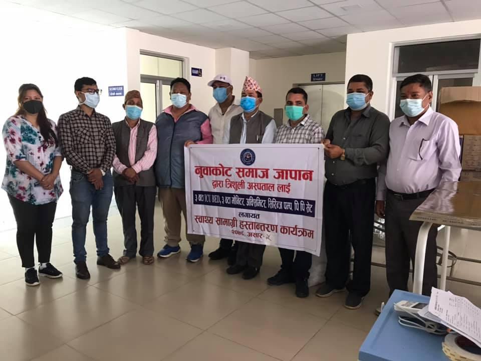 nuwakot japan society donate icu bed to trishuli hospital