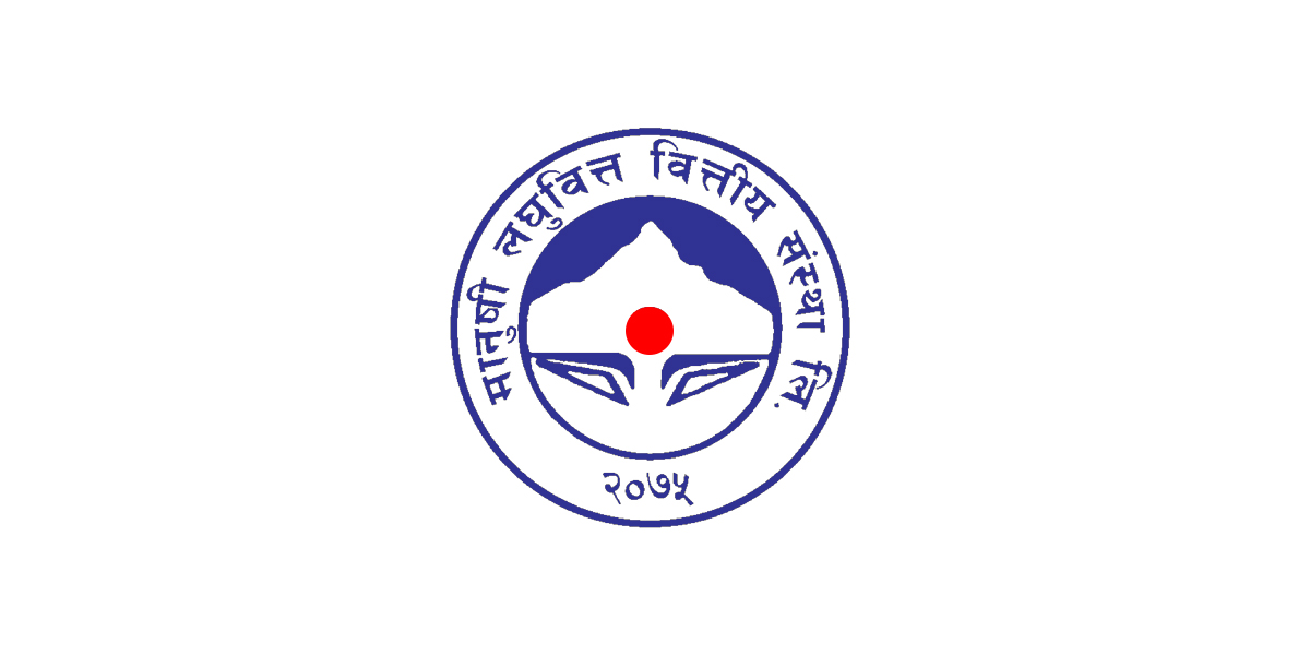 Manushi Laghubitta Bittiya Sanstha Ltd.