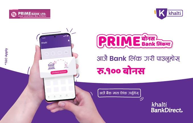 Prime Bank PR khalti