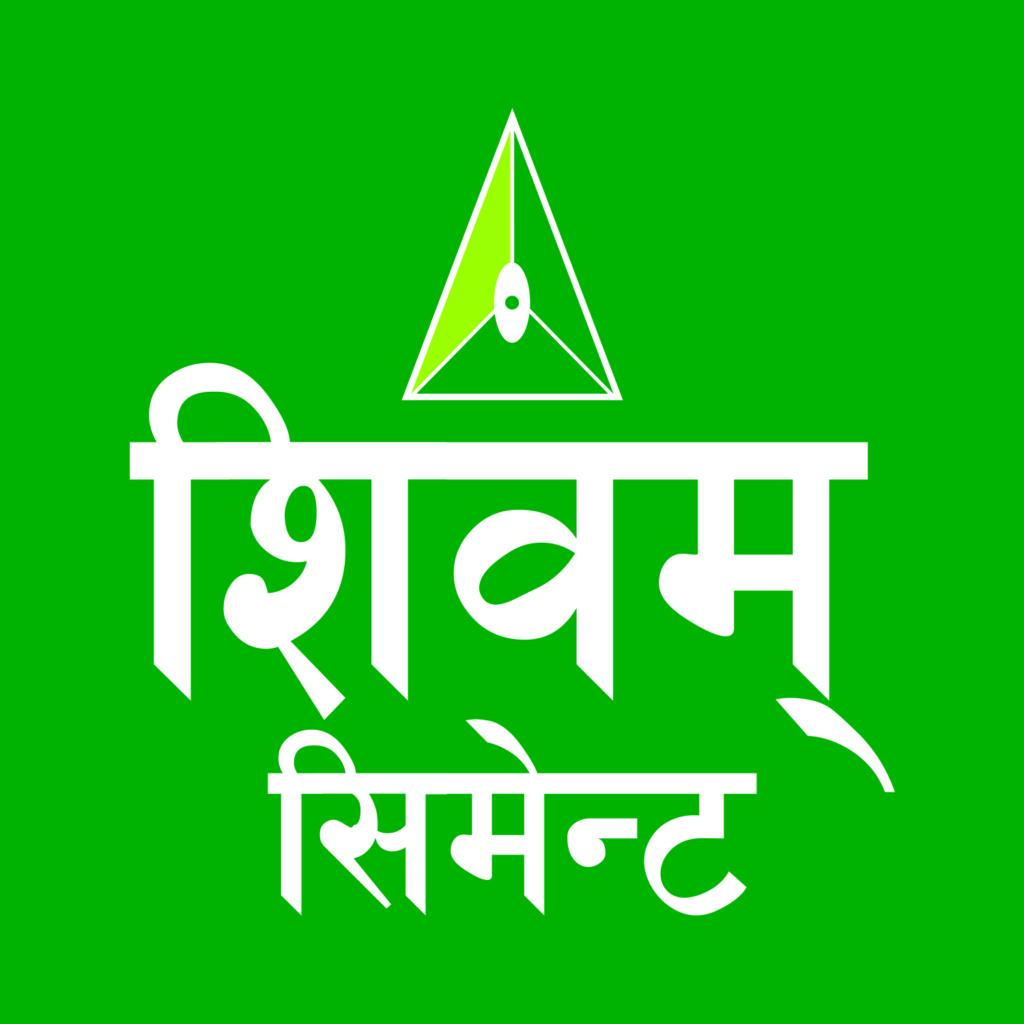Shivam Cement Logo