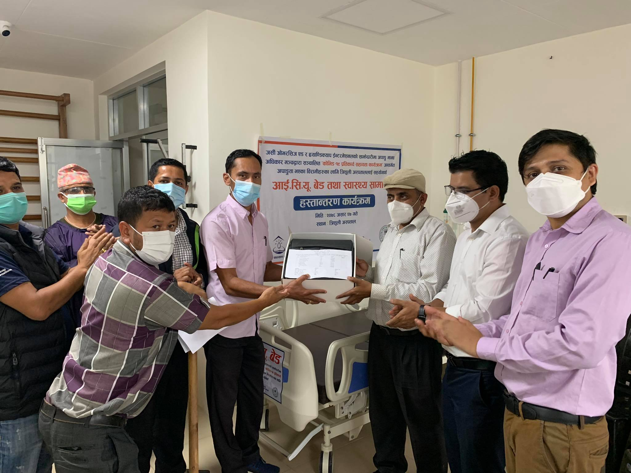 dhrf electrical icu bed handover to trishul hospital
