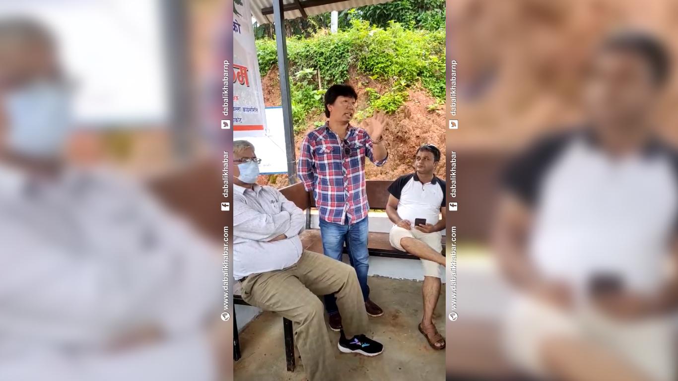 """""""नेपाली काँग्रेसमा धनाढ्य राजनीति नगर""""- फई सिं तामाङ"""
