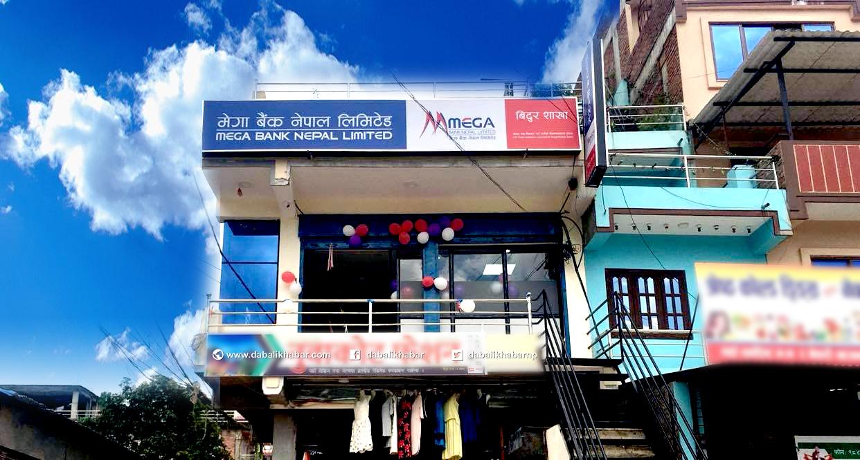 mega bank bidur branch nuwakot
