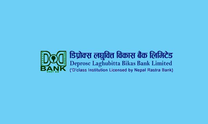 Diprox Bank
